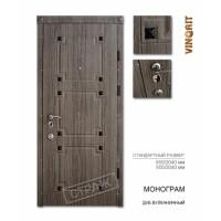 Дверь входная бронированная Страж  Монограм