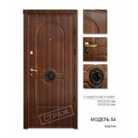 Дверь входная бронированная Страж Модель 54