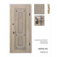 Дверь входная бронированная Страж Эккриз 3D