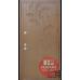 Дверь входная бронированная Страж коллекции Diamant Folio